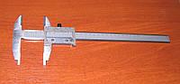 Штангенциркуль ШЦ-II 0-250 0.05 Ставрополь