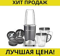 Кухонный комбайн Magic Bulet NutriBulet 600В 12 предметов