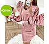 Стильне жіноче плаття з вельвету в стилі Casual з поясом і бляшкою(42-48)