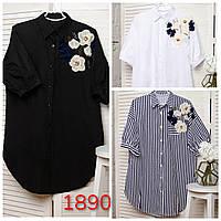 Рубашки женские, фото 1