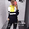 Спортивний костюм жіночий з жовтим капюшоном,застібається на блискавці і шнурку, штани на гумки(42-48)