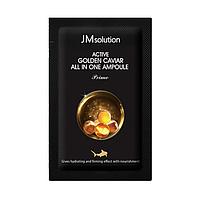 Сыворотка 3 в 1 с экстрактом икры и золотом JM Solution Active Golden Caviar All In One Ampoule Prime, фото 1