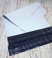 Поштовий пакет 19*25см