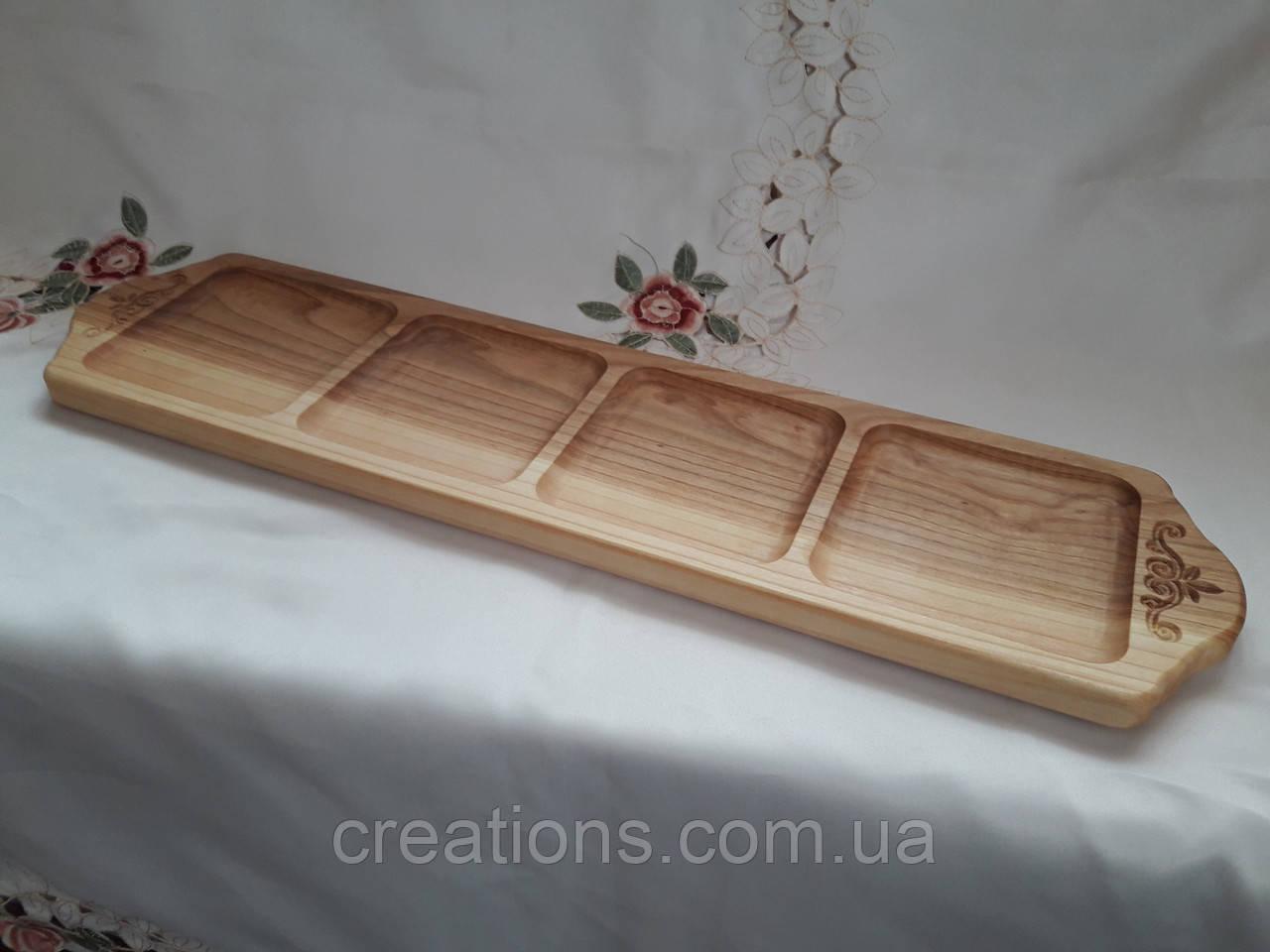 Менажница деревянная 60х15 см. на 4 секции с резьбой из черешни, ясеня