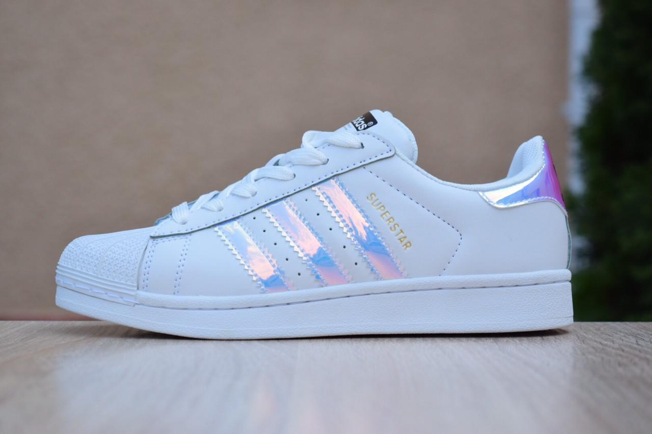 Кроссовки женские Adidas SuperStar белые с перламутром