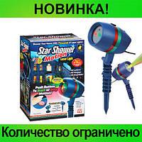 Лазерный звездный проектор Star Shower!Розница и Опт