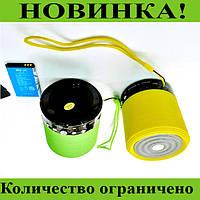 Мобильная колонка MP3 SPS WS-631!Розница и Опт