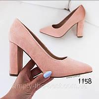 Туфлі жіночі класичні  пудрові, фото 1
