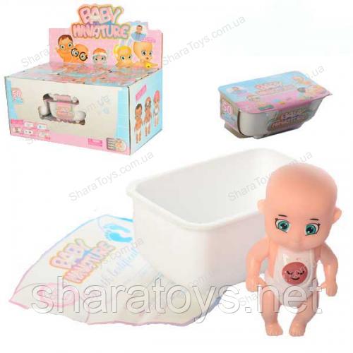 "Кукла сюрприз ""Baby Miniature"" с аксессуарами"