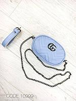 Небольшая женская сумочка через плечо маленькая сумка на цепочке клатч экокожа голубая 10999