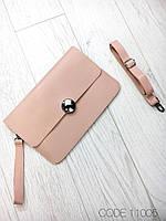 Сумочка маленькая женская сумка клатч экокожа пудра 11005. Цена опт.