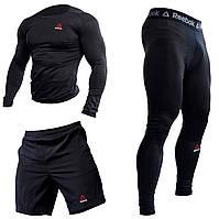Компрессионный комплект для спорта 3в1 Reebok ( рашгард + леггинсы + шорты)