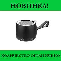 Портативная акустическая Bluetooth колонка Hopestar H17!Розница и Опт