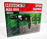 Дрель Минск МДУ-1050 (1050 Ватт), фото 2