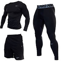 Компрессионный комплект для спорта 3в1 Nike ( рашгард + леггинсы + шорты)