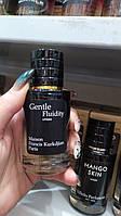 Maison Francis Kurkdjian Gentle Fluidity унисекс 60 ml