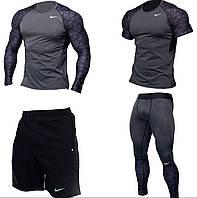 Компрессионный комплект для спорта 4в1 Nike серый ( рашгард + футболка + леггинсы + шорты)