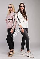 Короткая женская куртка брендовая Balenciaga 901