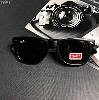 Солнцезащитные очки мужские и женские Ray Ban черные. Живое фото. Реплика