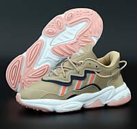Женские кроссовки Adidas Ozweego Beige White рефлективные. Фото в живую. Реплика