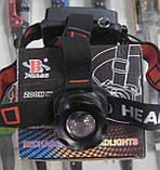 Фонарь налобный аккумуляторный Police BL-T06-T6, фото 2