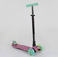 Самокат трехколесный Best Scooter Maxi 1337, фото 1