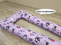 Подушка для беременных U(П)- факт.длина-170см, разные цвета