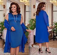 Комплект женский платье и накидка большого размера, фото 1