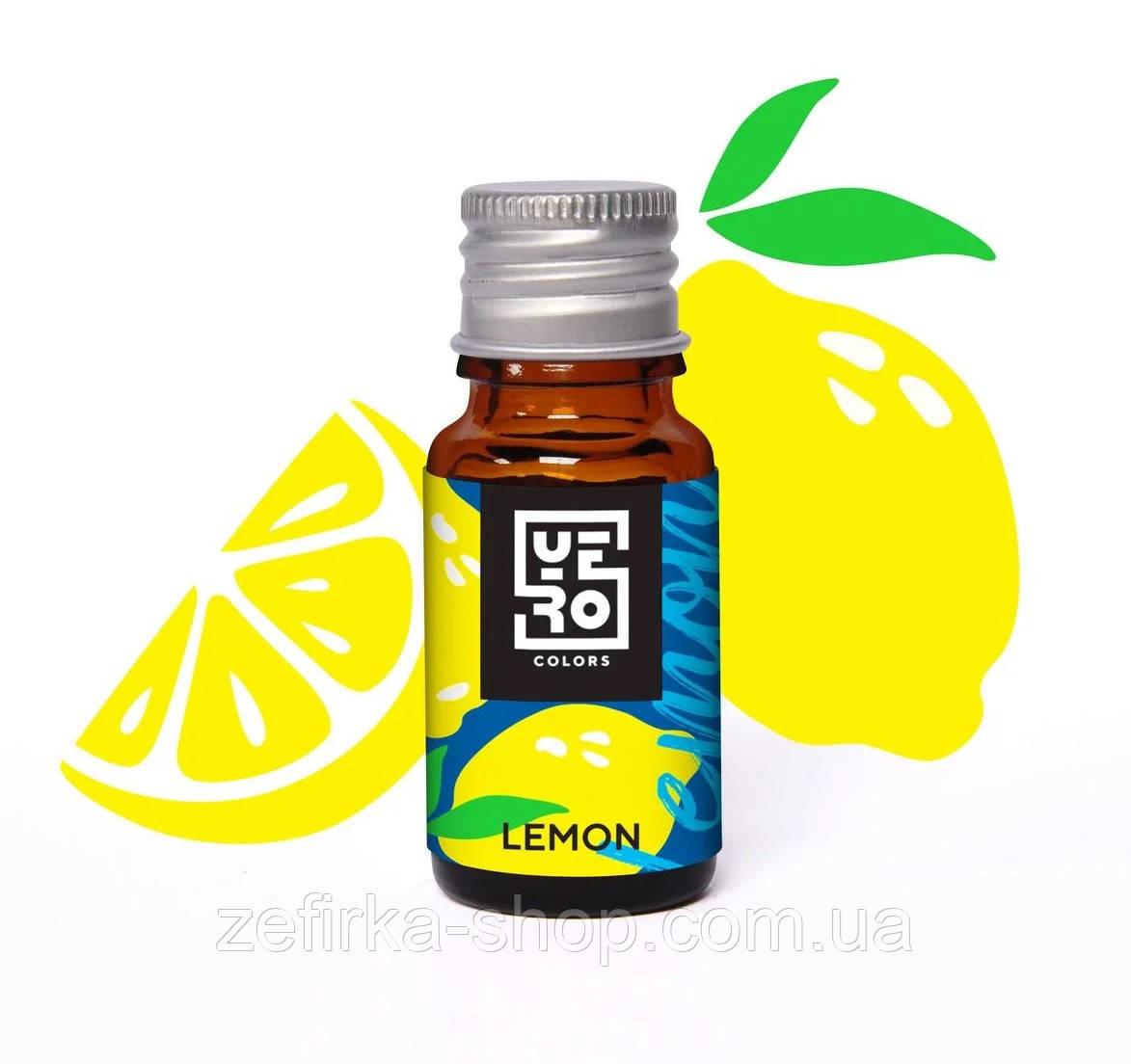 Ароматизатор Лимон Yero Colors, 10 грамм