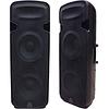 Пассивная акустическая система  EON215