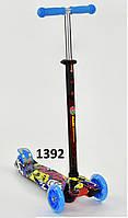 Самокат трехколесный Best Scooter Maxi 1392, фото 1