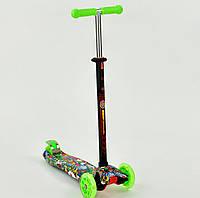 Самокат трехколесный Best Scooter Maxi 1391, фото 1