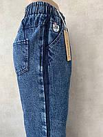 Женские джеггнсы джинсы   широкие (бананки, МОМ) Ласточка весенние с карманами