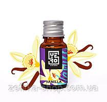 Ароматизатор Ваниль Yero Colors, 10 грамм