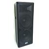 Пассивная акустическая система   SYX1000