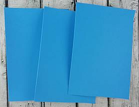 Фоамиран А4 голубой Самоклеющийся 103081