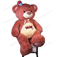 """Мягкая игрушка """"Большой медведь"""" 120 см"""