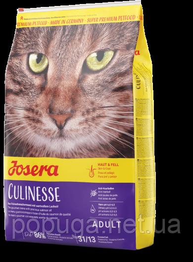 Корм Josera Culinesse для взрослой привередливой кошки с лососем, 10 кг