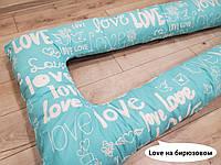 Подушка для беременных U(П)- факт.длина-160см, разные цвета