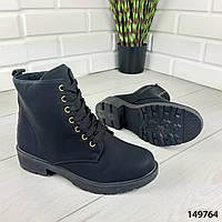 """Ботинки женские ДЕМИСЕЗОННЫЕ на флисе, черные """"Timbe"""" эко нубук. Деми ботинки. Обувь женская. Обувь осенняя"""