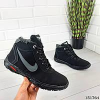 Ботинки мужские зимние черные эко кожа, Зимние ботинки. Обувь мужская. Обувь зимняя