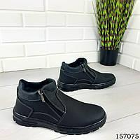 """Ботинки мужские зимние черные """"Ajoles"""" эко кожа, Зимние ботинки. Обувь мужская. Обувь зимняя"""