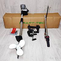 Редуктор штанга с винтом для подвесного лодочного мотора от бензокосы Craft-tec