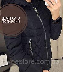 Женская утепленная куртка, см.замеры в описании+шапка в подарок,см.фото