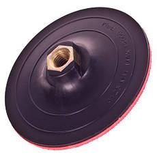 Alloid. Платформа для шлифовальных кругов 125мм М14х2мм, h=2мм (BP-12502), фото 2