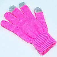 Сенсорные розовые перчатки для смартфонов TouchGlove РОЗОВЫЕ