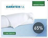 Cітка для затінювання біла 65% (2м*50м) Karatzis