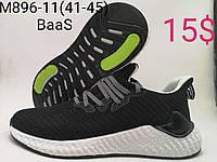 Мужские Кроссовки BaaS оптом (41-45)