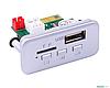 Встраиваемый MP3 плеер, FM модуль USB microSD,Bluetooth 12В, фото 5