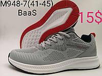 Чоловічі Кросівки BaaS оптом (41-45)